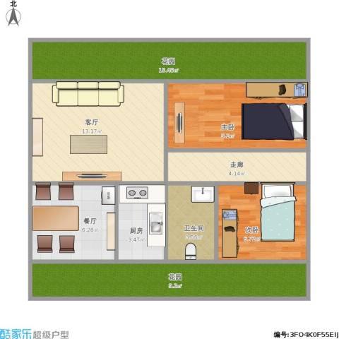 颐景苑2室2厅1卫1厨91.00㎡户型图
