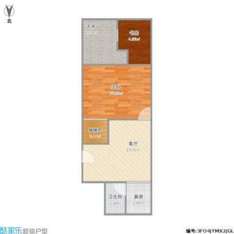 古宋小区2室1厅1卫1厨62.00㎡户型图