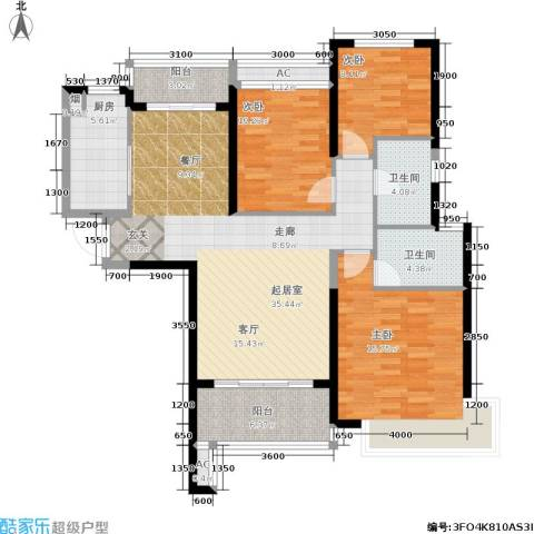 恒大雅苑3室0厅2卫1厨133.00㎡户型图