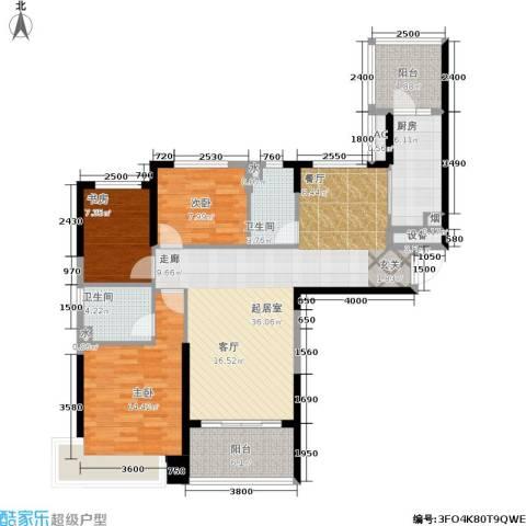 恒大雅苑3室0厅2卫1厨129.00㎡户型图