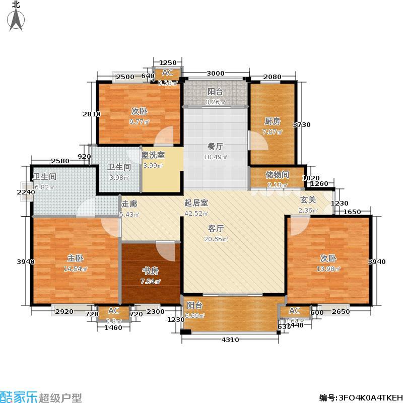 大上海紫金城130.00㎡房型户型
