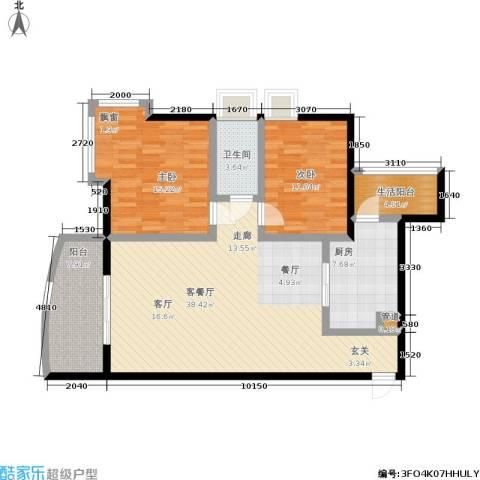 宜家居地产一期2室1厅1卫1厨101.00㎡户型图