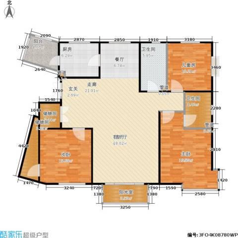 中远颐和丽园二期3室1厅2卫1厨130.00㎡户型图