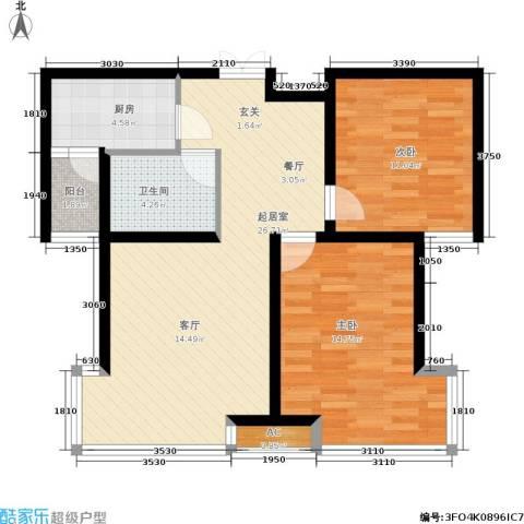 德馨苑2室0厅1卫1厨74.06㎡户型图