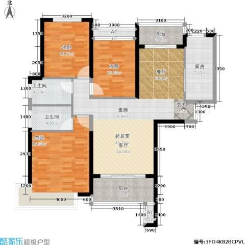恒大雅苑3室0厅2卫1厨138.00㎡户型图
