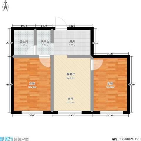 城品城2室1厅1卫0厨60.00㎡户型图