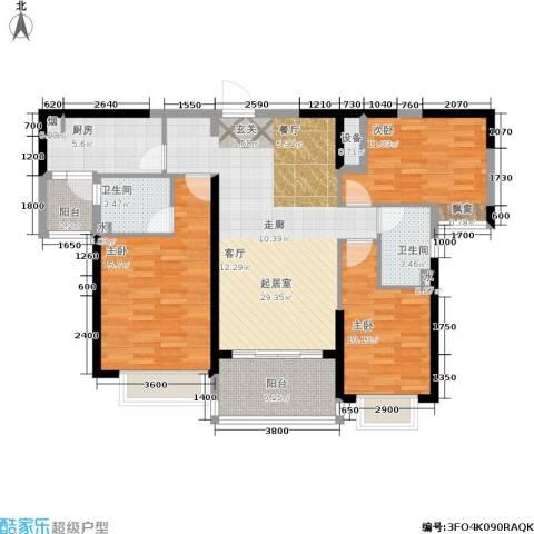 恒大雅苑3室0厅2卫1厨124.00㎡户型图