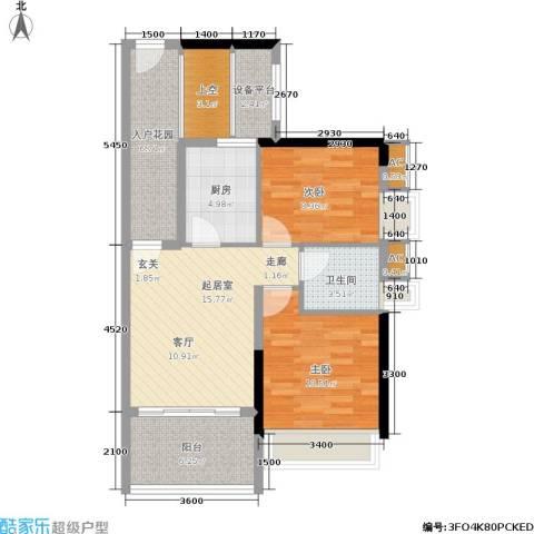 九鼎国际城公寓2室0厅1卫1厨71.00㎡户型图