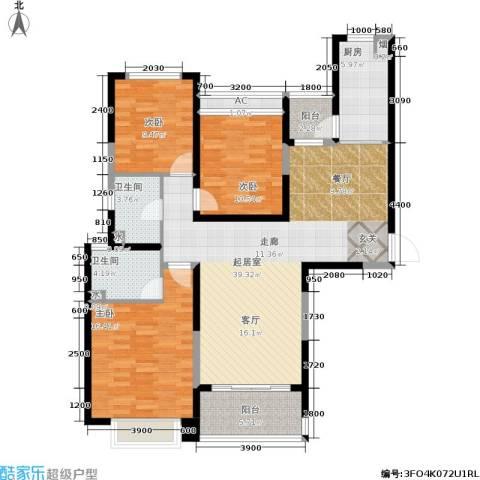 恒大雅苑3室0厅2卫1厨140.00㎡户型图
