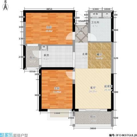 恒大雅苑2室0厅1卫1厨97.00㎡户型图