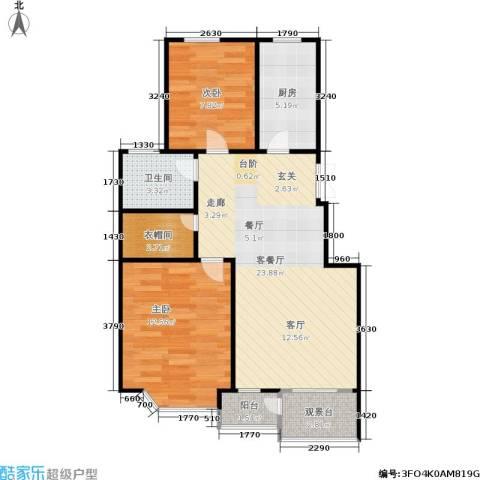 阿尔卡迪亚2室1厅1卫1厨65.00㎡户型图