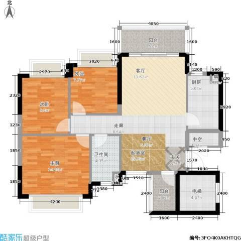 恒大雅苑3室0厅1卫1厨98.00㎡户型图