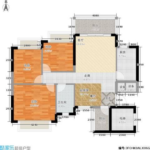 恒大雅苑3室0厅1卫1厨97.00㎡户型图