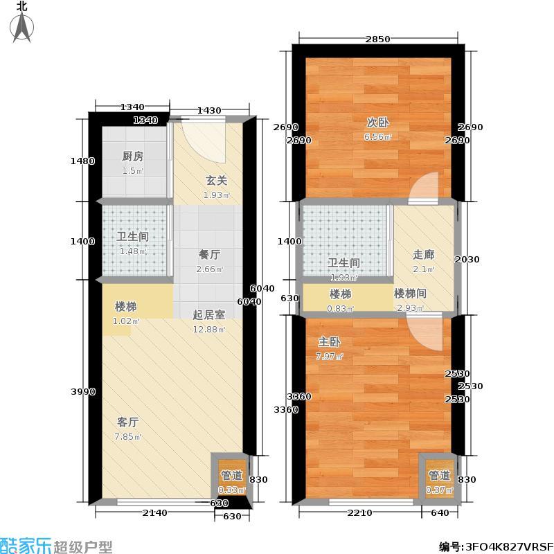 苏州悠尚生活广场户型2室2卫1厨