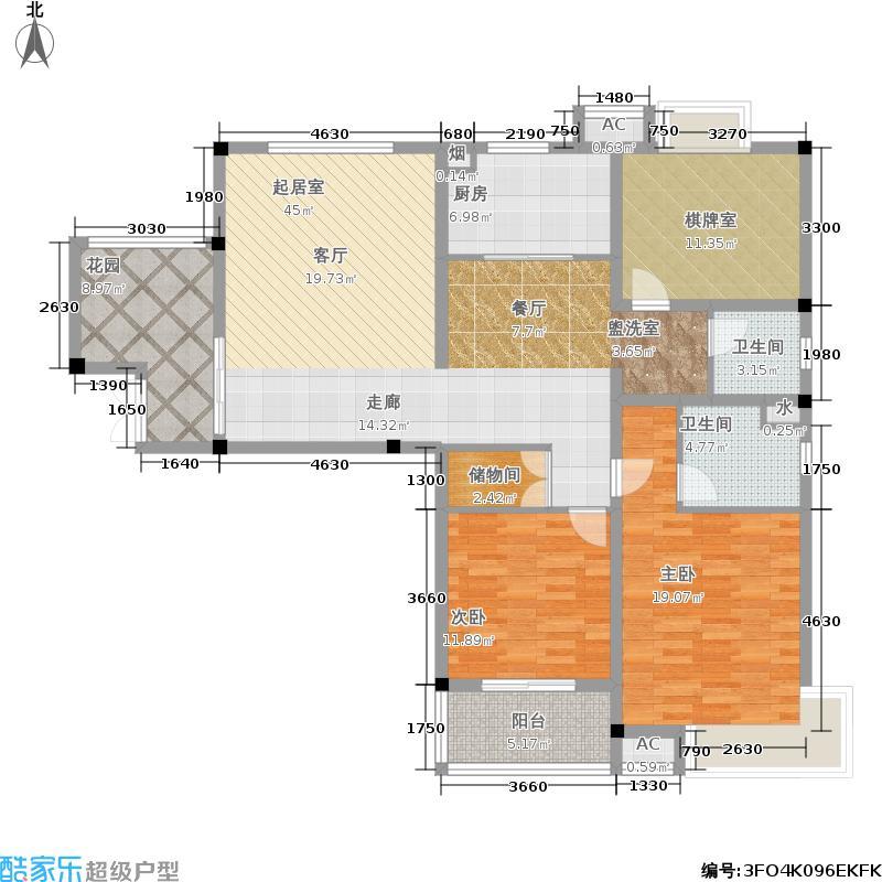 丽阳兰庭137.35㎡二阳台 1366M2户型