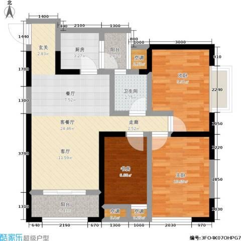 华城万象2期-彩虹城3室1厅1卫1厨96.00㎡户型图