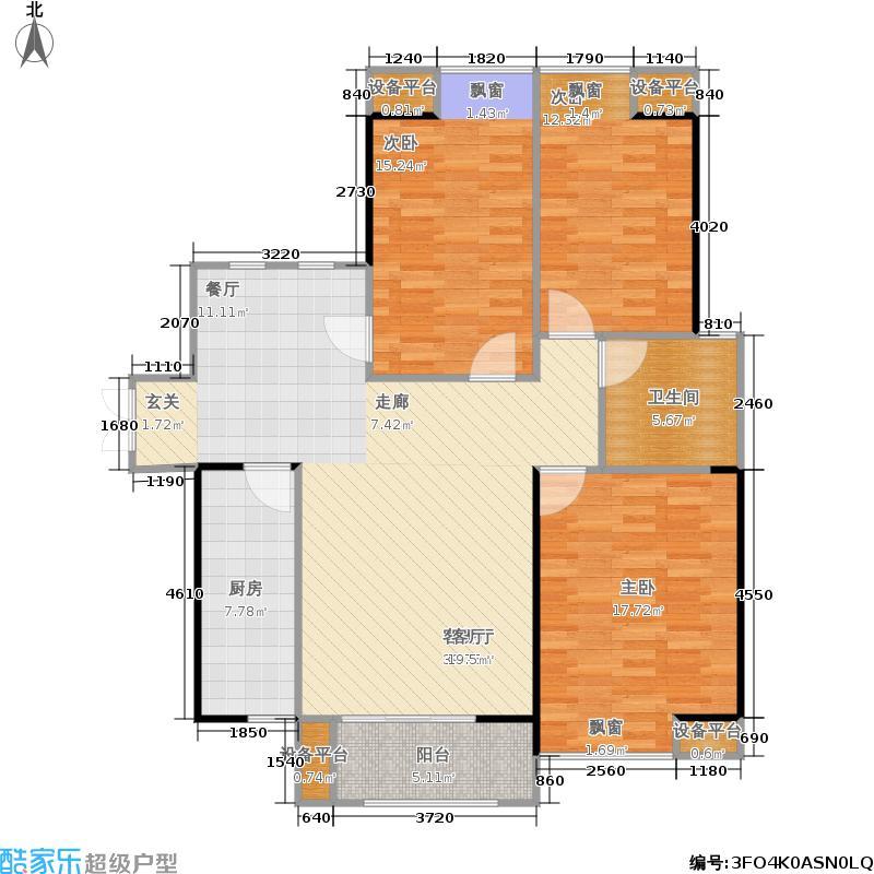 凤凰城户型3室1厅1卫1厨