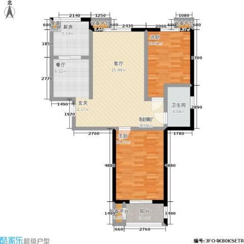 理想城2室1厅1卫1厨98.00㎡户型图