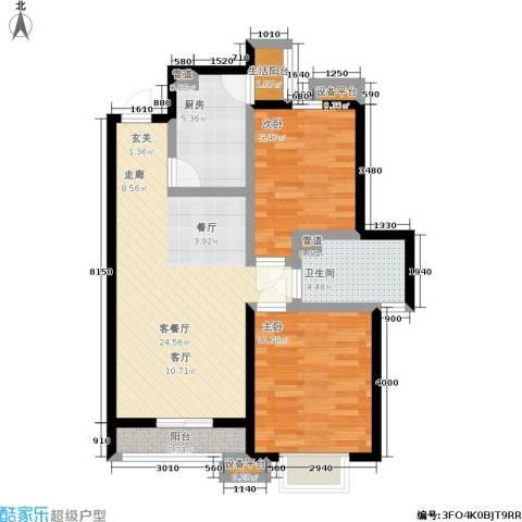 百合阳光2室1厅1卫1厨90.00㎡户型图