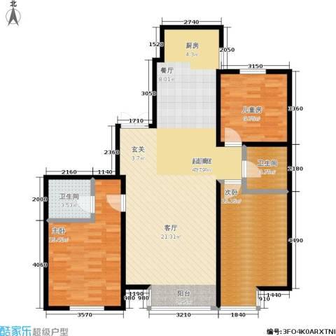 明城嘉苑3室0厅2卫0厨132.00㎡户型图