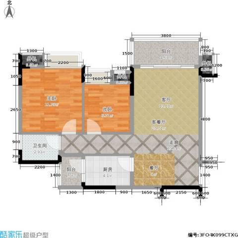 华宇・北城中央 北城中央2室1厅1卫1厨87.00㎡户型图