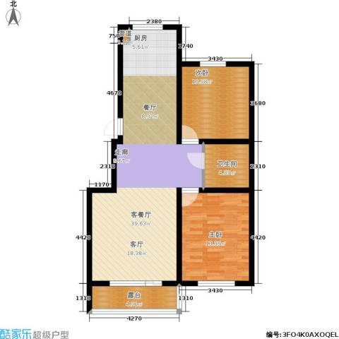 罗曼・松鼠湾2室1厅1卫0厨92.00㎡户型图