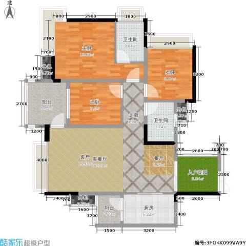 华宇・北城中央 北城中央3室1厅2卫1厨125.00㎡户型图