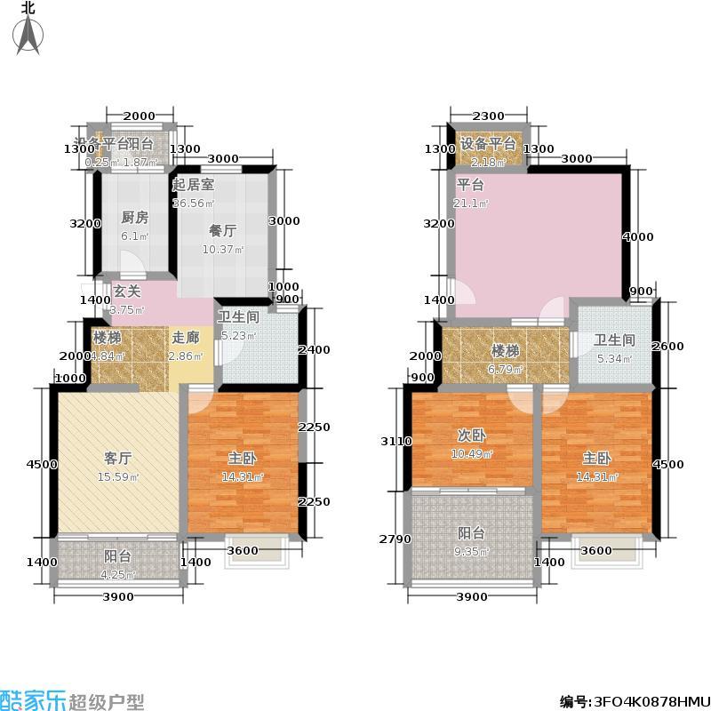 阅城国际花园148.00㎡15-23号楼标准层B2'户型
