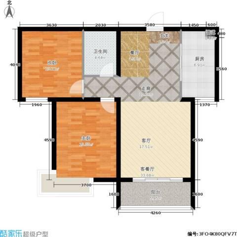 阳光嘉苑二期2室1厅1卫1厨111.00㎡户型图