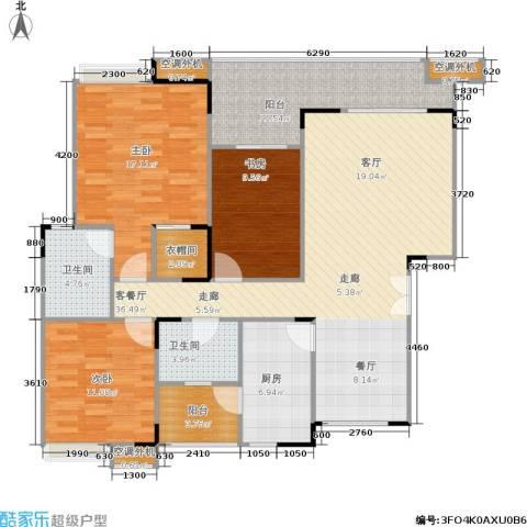 福江・名城 名城3室1厅2卫1厨110.00㎡户型图