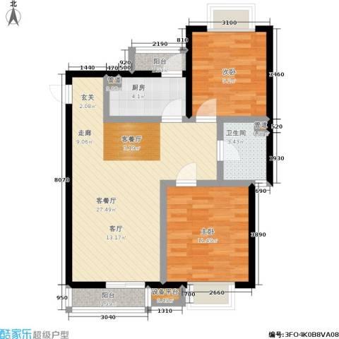 百合阳光2室1厅1卫1厨91.00㎡户型图