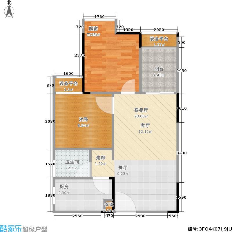 华宇・金沙港湾户型2室1厅1卫1厨