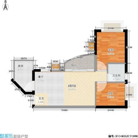 金碧世纪花园2室0厅1卫1厨64.00㎡户型图