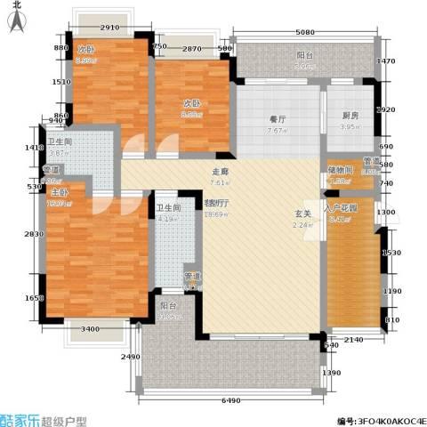 恒创恒福花园3室1厅2卫1厨133.00㎡户型图