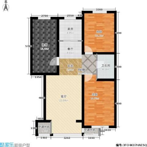 鑫宁家园2室1厅1卫1厨85.00㎡户型图
