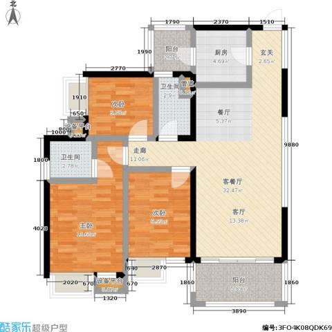恒创恒福花园3室1厅2卫1厨96.00㎡户型图