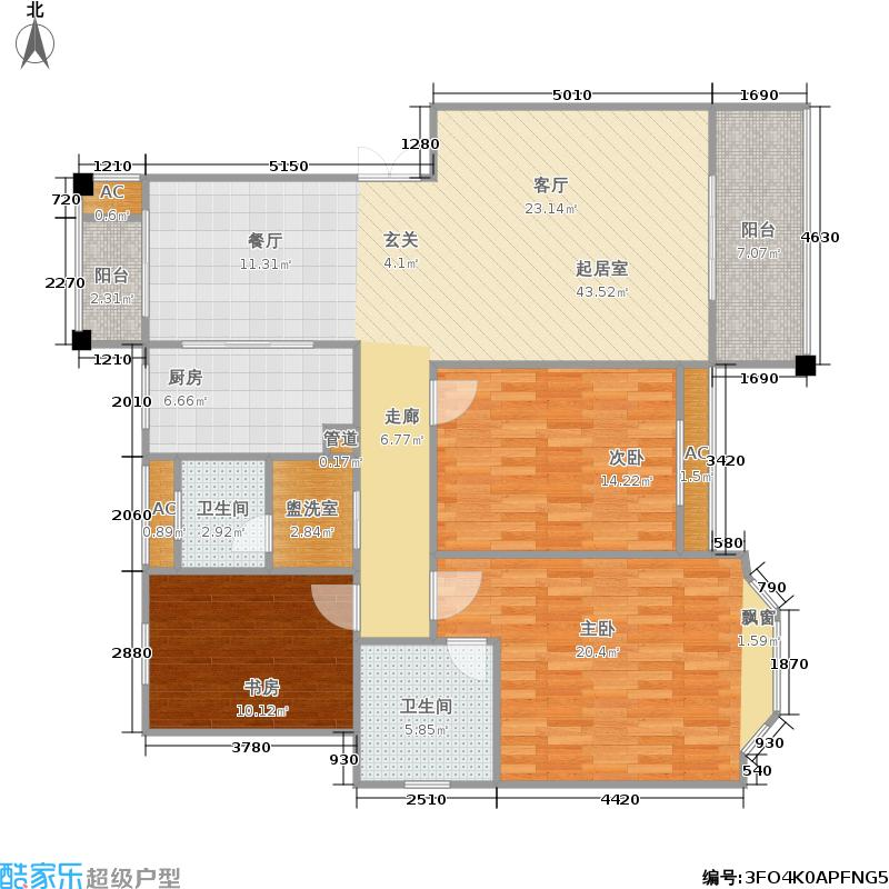 长房星城世家长房128.76㎡12套户型
