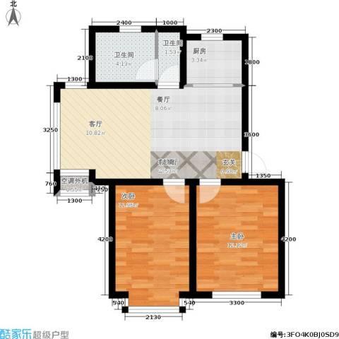 金沙水木城典2室1厅2卫1厨77.00㎡户型图