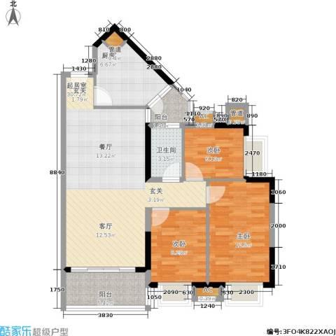 金碧世纪花园3室0厅1卫1厨96.00㎡户型图