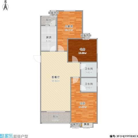 学府名城3室1厅2卫1厨125.00㎡户型图