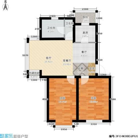 金沙水木城典2室1厅2卫1厨79.00㎡户型图