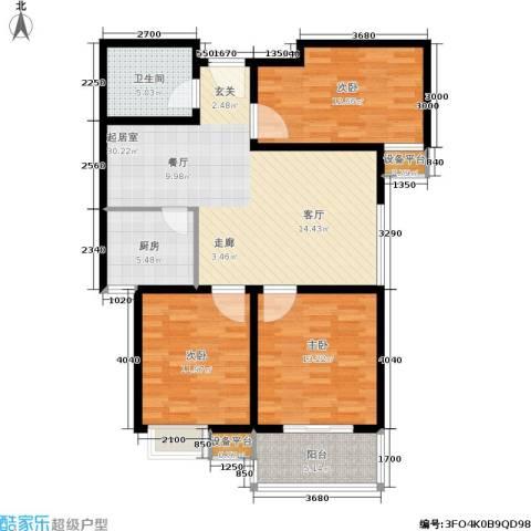 绿城都市花园3室0厅1卫1厨121.00㎡户型图