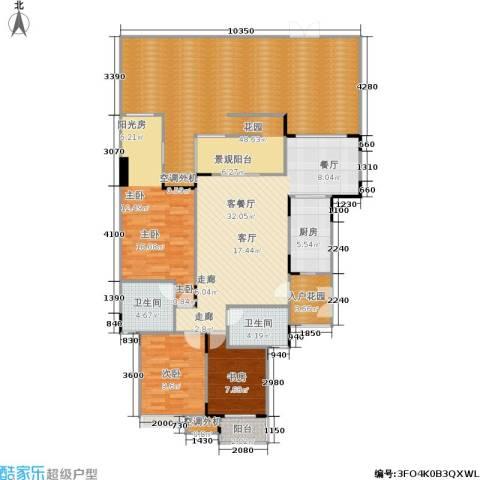 福江・名城 名城3室1厅2卫1厨137.49㎡户型图