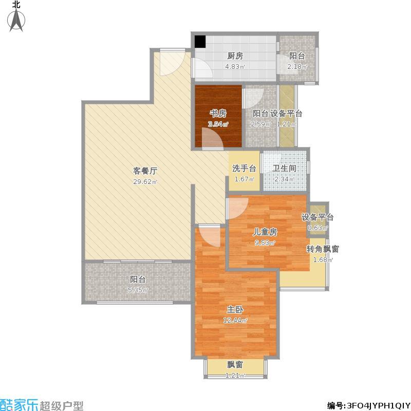 中铁国际城A2户型+改后户型图.jpg