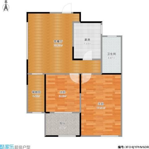 绿地新都会2室1厅1卫1厨95.00㎡户型图