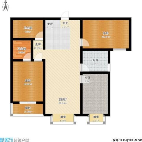 逸格3室1厅2卫1厨138.00㎡户型图