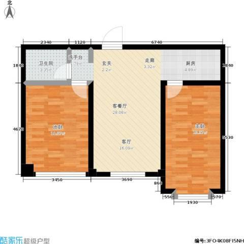 城品城2室1厅1卫0厨69.00㎡户型图