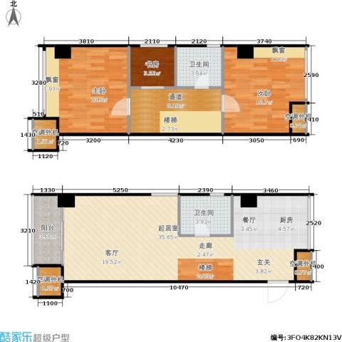 新生活摩尔城柠檬墅3室0厅2卫0厨100.00㎡户型图