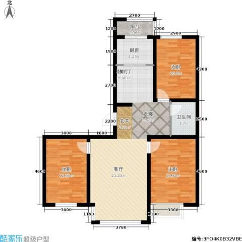 金鼎阳光苑3室1厅1卫1厨119.00㎡户型图