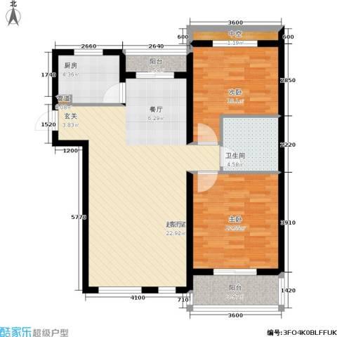 阳光帕提欧2室0厅1卫1厨103.00㎡户型图